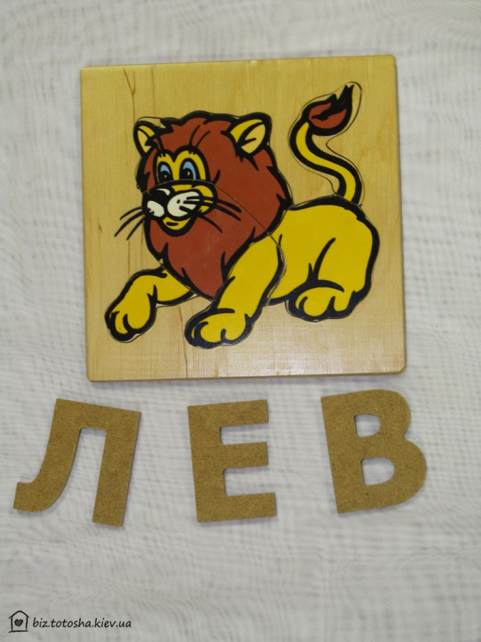 алфавит для детей купить, игры с буквами, игры для изучения алфавита