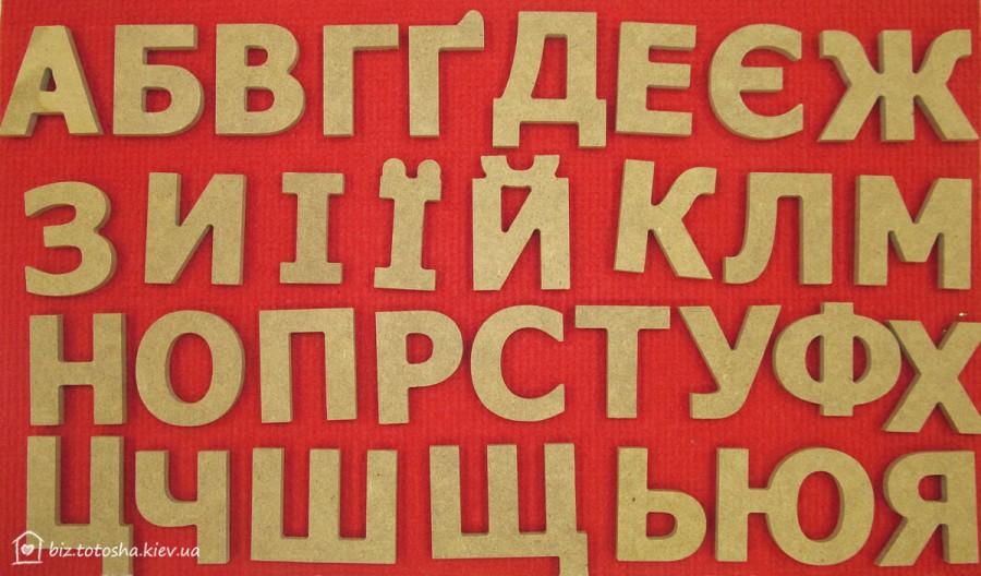 алфавит для детей купить, деревянные буквы,