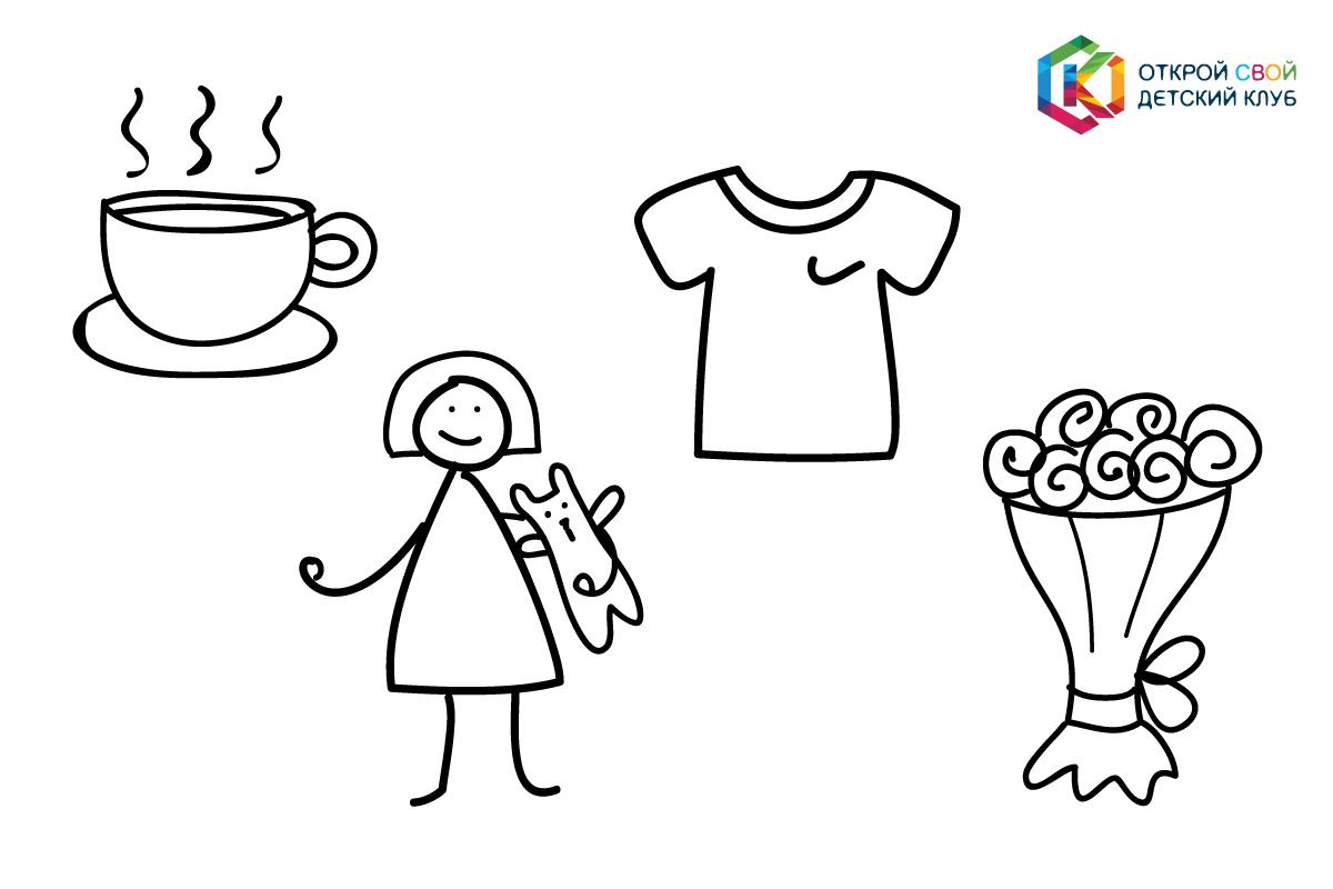 Как открыть свой бизнес -частный детский сад, Как рекламировать детский сад, маркетинг для детского клуба,